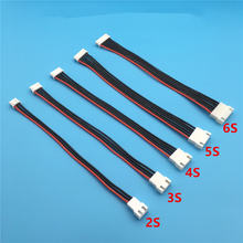 5 шт кабель удлинитель для балансировки батареи lipo