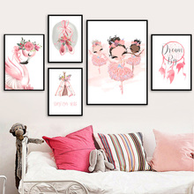 Ballet Girl Flamingo Flower Crown Tent Nursery Wall Art Canvas Painting Nordic Posters And Prints Pictures Kids Room Decor