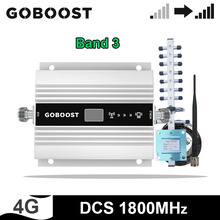 Cellular Repeater Signal-Booster 1800-Mhz Band3 Whip-Antenna Yagi DCS 4G with Coaxial-Cable-Sets