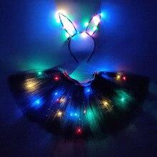 Светодиодный светильник; детская одежда для девочек; блестящая юбка-пачка со звездами; Праздничная юбка-пачка принцессы; фатиновая юбка-американка; детская танцевальная одежда для балета