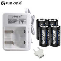 PALO 4pcs D type rechargeable battery D size 1.2V 8000mAh ni mh NI-MH nimh + charger for AA AAA C D batteries US EU plug