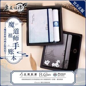 Винтажный блокнот MONZON Mo Dao Zu Shi из толстой бумаги, основатель диаболизма, школьные канцелярские товары, анимация вокруг