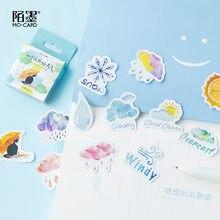 Cajas pequeñas de papel japonés