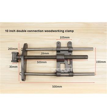 "MC01044 carpintero de tornillo de 10,5 ""de madera Clip de Metal Clamp carpintería de torno hogar de hierro fundido de sujeción prensas"
