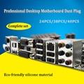 Комплект пылезащитных заглушек для настольных компьютеров, комплект из 40 пылезащитных заглушек для материнской платы, шасси, видеокарты, VGA...