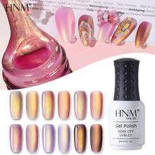 HNM Oro Rosa MermaidGel Nail Polish Soak Off di Lunga Durata Per Unghie Primer, Base Trucco UV LED Salon Manicure 8ML(China)