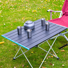 Portable Outdoor ultralight aluminum folding tables camping picnic barbecue desk self-driving fishing leisure furniture MJ710(China)