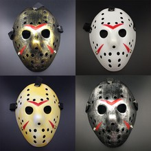 Jason Horror Hockey Cosplay Halloween Masks Killer Scary Party Decor Mask Festival Christmas Masquerade Masque V Vendetta Mask(China)