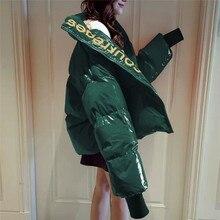 Женский зимний глянцевый пуховик, женское водонепроницаемое пальто, куртка с вышивкой, большой размер, свободная зимняя теплая Толстая парка, куртка