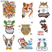 ZOTOONE Clothing heat transfer pattern Cute animal patch stickers clothes DIY decorative hot press D