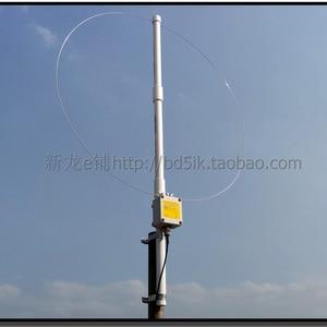 K-180WLA Active Loop Broadband