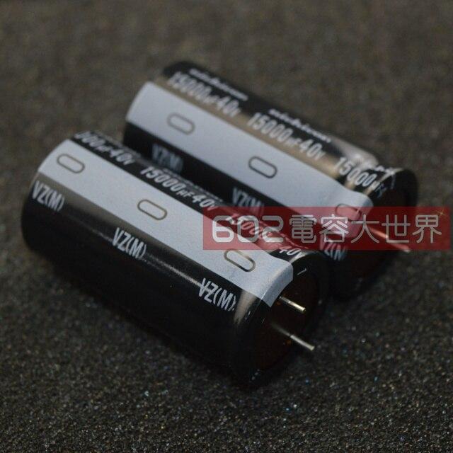 4 قطعة NICHICON VZ 40V15000UF 25x50 مللي متر تصفية مُكثَّف كهربائيًا 15000 فائق التوهج/40 v مكبر للصوت vz 15000uUF 40V بدلا من 35V15000uf