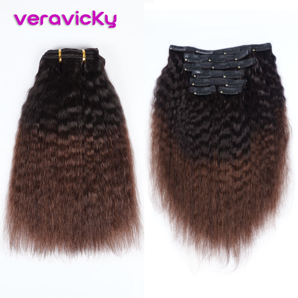 Ombre Color Kinky Straight Clips In Natural Brazilian Human Hair Extensions 120g Machine Remy Hair 7 Piece/Se Full Head Clip Ins