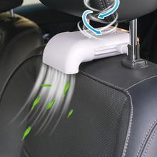 Artykuły motoryzacyjne siedzenia samochodowe grzejniki samochodowe grzejniki samochodowe wentylatory chłodzące wentylacja poduszki chłodzące dmuchanie powietrza dropshipping tanie tanio 12 v 19cm ABS circuit board motor 0 27kg 11cm 10 W 0inch suitable for vehicles with headrest rods 3 wind speed adjustable