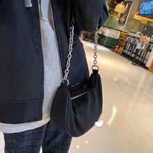 Женская сумка через плечо черная Повседневная роскошная женские
