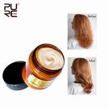 Маска для волос purc magical in conditoner 5 секунд восстанавливает