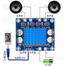 XH-A232 HD цифровой аудио усилитель плата MP3 модуль усиления 12v24v плата усиления звука двухканальный 30 Вт
