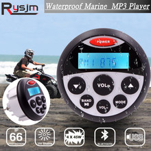 Waterproof IP66 Marine Boat Radio Stereo Bluetooth Audio Car MP3 Player Auto Receiver
