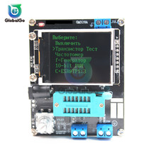 Russian English ESR Meter Mega328 Transistor Tester Digital Diode Triode Capacitance MOS LCD Screen M328 Multimetr Case