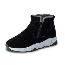 Модные мужские зимние ботинки; плюшевые теплые зимние ботинки; мужские кроссовки; Рабочая обувь; Мужская обувь; ботильоны; botas hombre