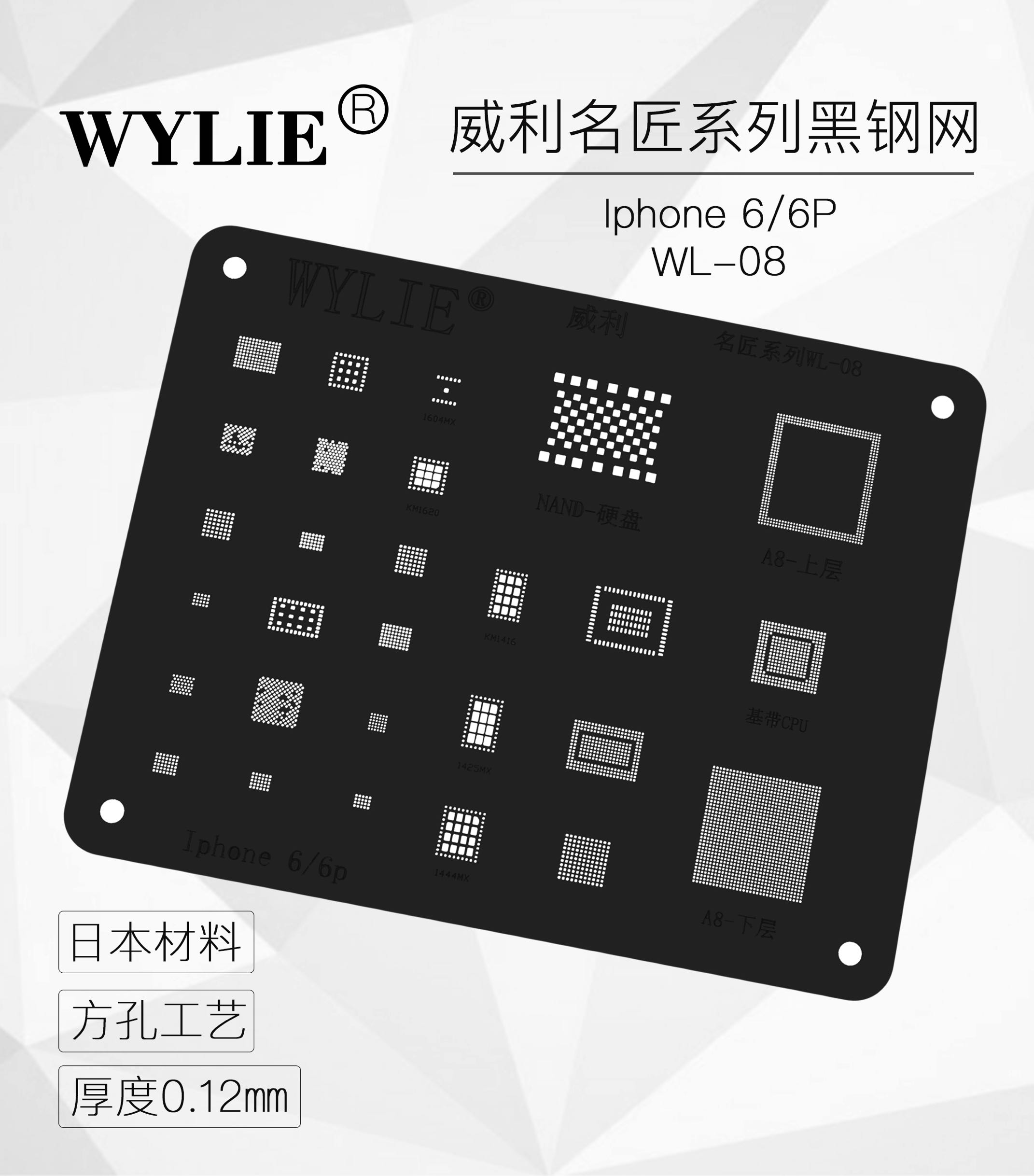Wylie BGA Reballing Stencil for iphone 5 5s 6 6plus 6s 6splus 7 7plus 8/8 plus x xs max XR A13 A12 A11 A10 A9 A8 A7 CPU RAM chip 1