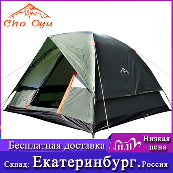 3-4 Person Windbreak Camping Tent Dual Layer Waterproof Pop Up Open Anti UV Tourist Tents For Outdoor Hiking Beach Travel Tienda outdoor waterproof hiking camping tent anti uv portable tourist tent ultralight folding tent pop up automatic open sun shade