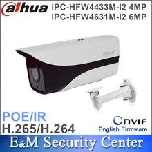 Orijinal dahua 4MP IPC HFW4433M I2 ve 6Mp IPC HFW4631M I2 yıldız bullet IP POE IR güvenlik kamerası braketi ile