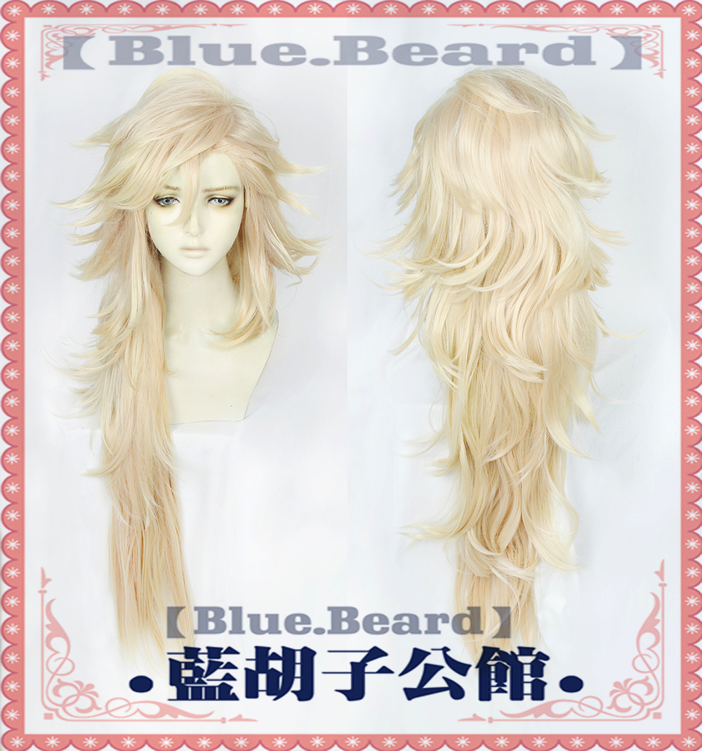 Anime Demon Slayer: Kimetsu No Yaiba Douma Cosplay Wig Long Blonde Heat Resistant Synthetic Hair Wig + Wig Cap