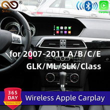 Sinairyu sans fil Apple Carplay pour Mercedes NTG4.0 A B C E GLK GLA ML SLK classe 2007-2011 Benz voiture jouer Android Auto/miroir(China)