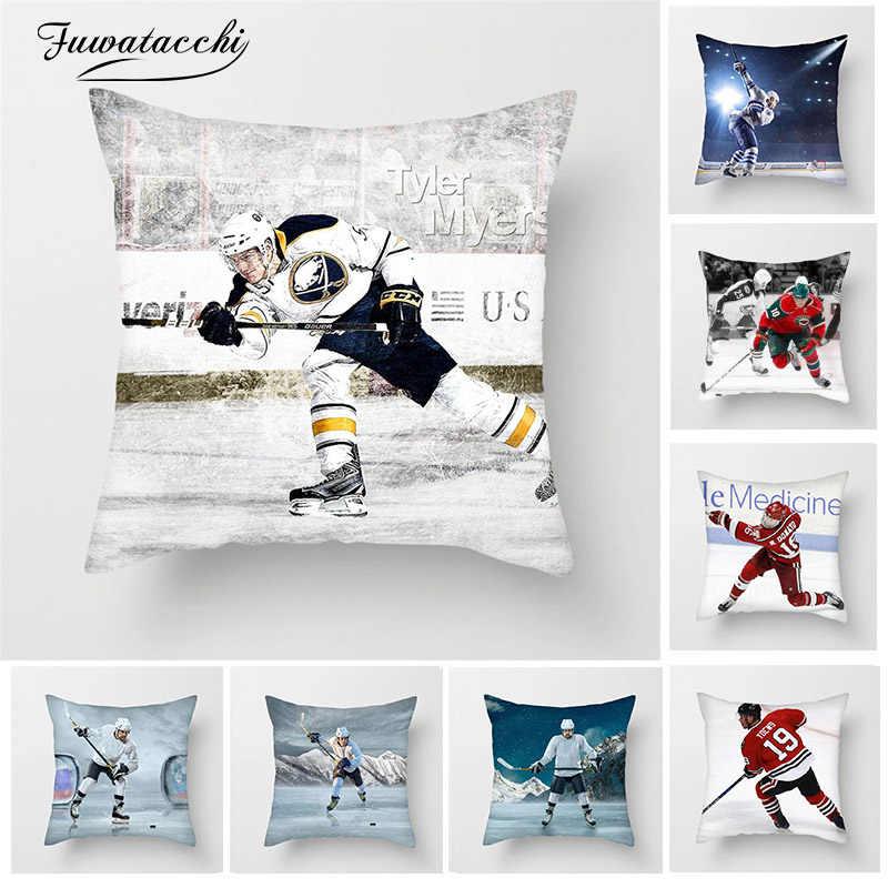 Fuwatacchi الحديثة NHL الرياضة غطاء الوسادة هوكي الجليد وسادة غطاء المنزل أريكة وسائد زخرفية للديكور كرسي منزلي سادات