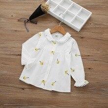 Детские быстросохнущие рубашки