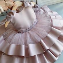 Одежда для новорожденных с бантом 1 в возрасте от двух до пяти лет, Детские 2nd Платье-пачка для дня рожденья платье на крестины для малышей на ...