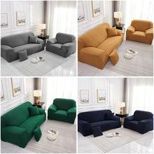 Single sofa Four Seasons Universal Elastic Tight All-Inclusive All-Inclusive Fabric Non-Slip Sanding Sofa Cover Sofa Cushion Sof four person sofa four seasons universal elastic tight all inclusive all inclusive fabric non slip sanding sofa cover sofa cushio