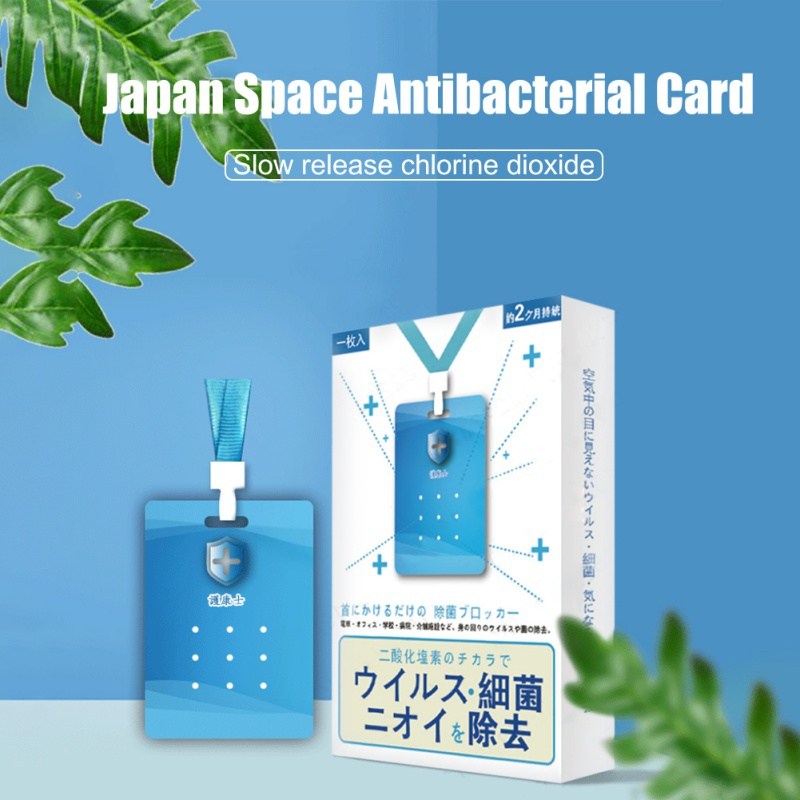 Space Sterilization Card Portable Hanging Neck Disinfection Card Antibacterial Card