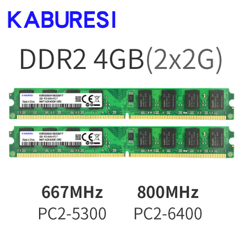brand new ddr2 800 mhz pc2 6400 16gb 4x4gb memoria ram for desktop ram compatible intel and amd mobo lifetime warranty Kaburesi  DDR2 667mhz/800mhz 4GB(Kit of 2,2X2GB for Dual Channel) PC2-5300 PC2-6400 Memory ram for Desktop computer 1.8V