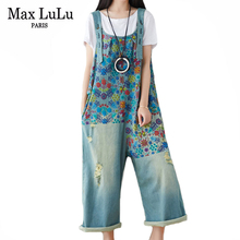 Max LuLu 2021 Spring New Fashion Pants Women Vintage Printed Overalls Ladies Ripped Punk Jeans Female Bleached Trouser Plus Size