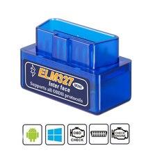 Süper Mini ELM327 OBD2 kod okuyucular otomatik teşhis aracı Bluetooth V2.1 araba tarama araçları için Android / Symbian OBDII protokolü