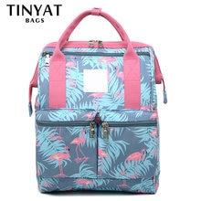 Рюкзак tinyat женский для ноутбука 15 дюймов школьный ранец