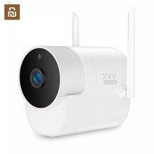 Уличная панорамная камера видеонаблюдения Youpin Xiaovv 1080P, беспроводная Wi Fi камера с ночным видением высокой четкости