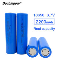 NEW original Doublepow 18650 battery 3.7V 2200mah 18650 lithium rechargeable battery for flashlight etc