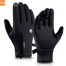 Xiaomi Winter Gloves Thermal Warm Waterproof Windproof Outdoor Sports Cycling Gloves Full Finger Touch Screen Glove Men Women cheap CN(Origin)