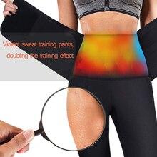 เอว shaper กางเกงเหงื่อ strong tummy ควบคุมกีฬาฟิตเนสเอวเทรนเนอร์ Slimming สั้น Neoprene เหงื่อ Body Shaper การออกกำลังกาย