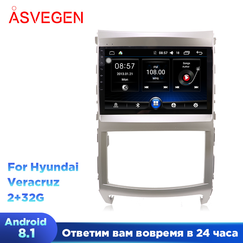 Android 8.1 Car Multimedia Player For Hyundai Veracruz GPS Audio Radio Stereo Original Style Navigation Car Video Player Stereo