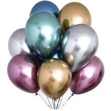 50 pçs 12 balloon balloon alta qualidade metálico látex balão grosso metal liga cromo ballon adulto festa de aniversário casamento decorações suprimentos