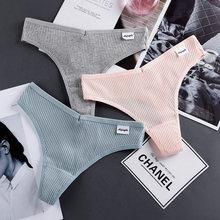 S-XL calcinha de algodão puro senhoras sexy calcinha senhoras de algodão oversized senhoras tanga 2 peças/set de calcinha de cor sólida