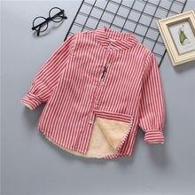 Boys shirt plus velvet children Korean thick cotton shirt boys long-sleeved new autumn and winter shirt Embroidered stripes
