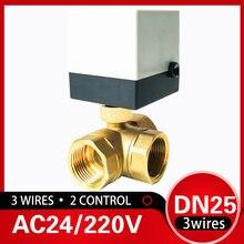 Dn25 электрический клапан управления металлические шестерни