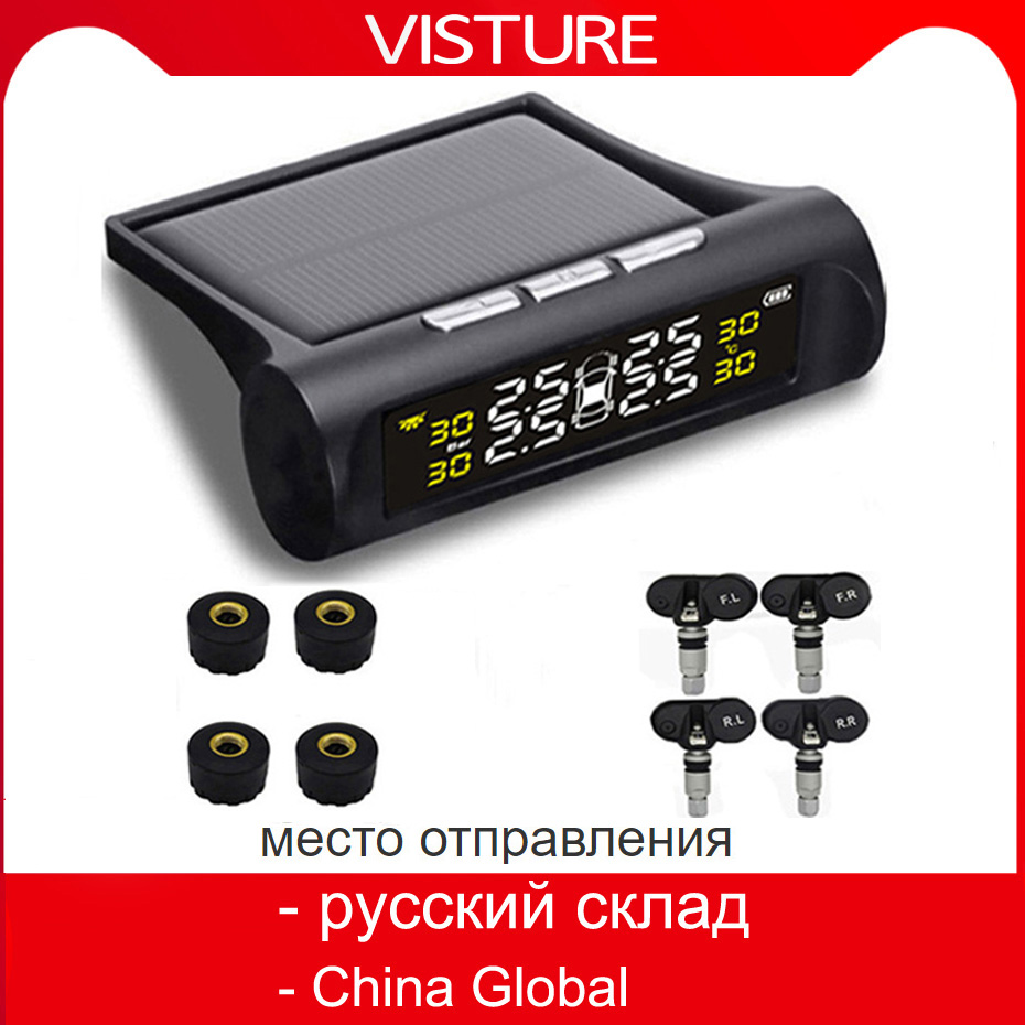Solar TPMS Car Tire Pressure Alarm Monitor System 4 Wheel Internal External Tyre Sensor Temperature Alert D02W D02N Pro Visture(China)
