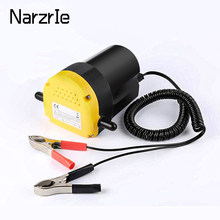 Pompe à huile pour moteur de voiture 12V, extracteur de fluide Diesel électrique, aspiration de transfert de carburant, bateau, moto, voiture