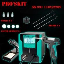 Pro'sKit-pistolet à dessouder électrique SS-331H, pistolet antistatique haute puissance, aspiration puissante pompe à dessouder pour la réparation de circuits imprimés